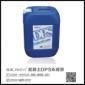 混凝土DPS永凝液防水材料